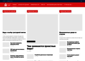 grandisplay.ru