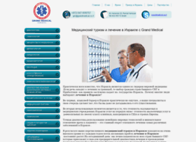 grandmedical.co.il