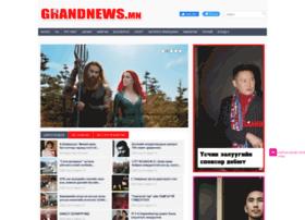 grandnews.mn