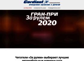 grandprix.zr.ru