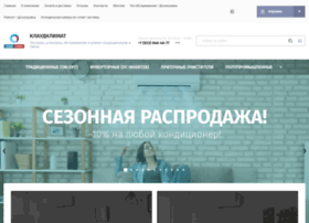 grandsk.ru