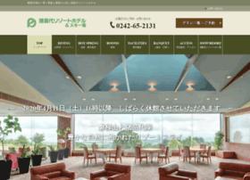 grandsunpia-inawashiro.com