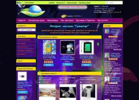 grandtorg.com