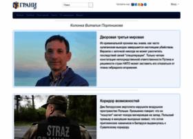grani.ru