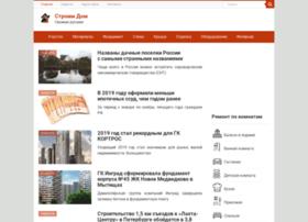granstroy.ru