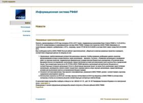 grant.rfh.ru