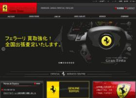 grantesta.co.jp
