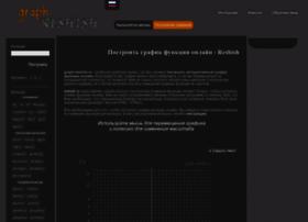 graph.reshish.ru
