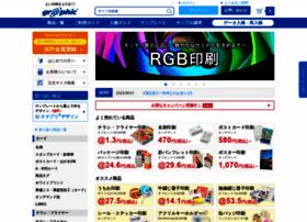 graphic.jp