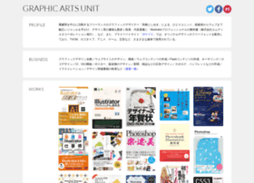graphicartsunit.com