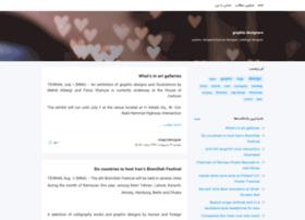graphicdesigners.blogsky.com