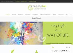 graphicnet.gr
