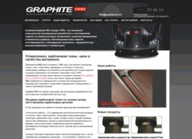 graphite-pro.ru