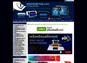 graphtecthai.com