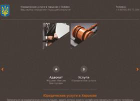 gratalex.com.ua