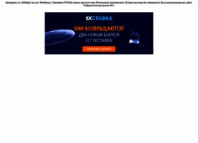 gratisloto.ru