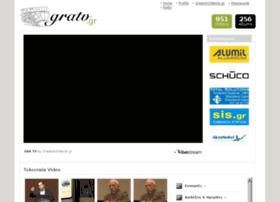 gratv.gr