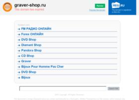graver-shop.ru
