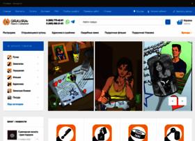 gravira.ru