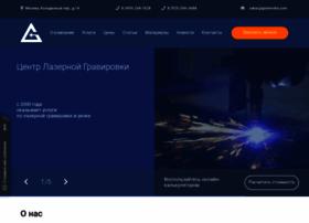 gravirovka.com