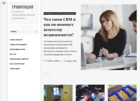 gravitacia.com.ua