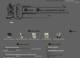 gravures.ru