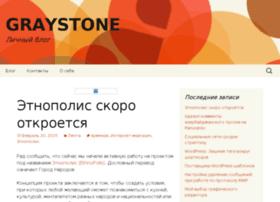 graystone.name