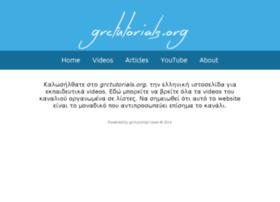 grctutorials.org