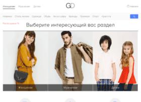 great-discount.net