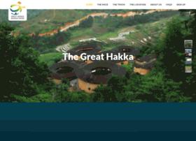 great-hakka-marathon.com