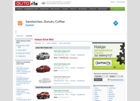 great-wall.autosite.com.ua