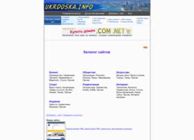 great.ukrdoska.info
