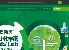 Greater-china.basf.com