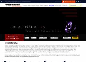 greatmaratha.in
