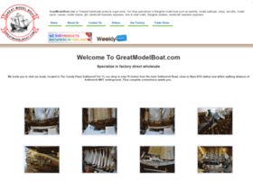 greatmodelboat.com