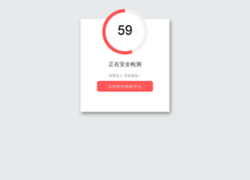greatshoppingdirectory.com