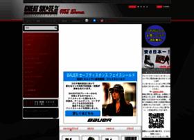 greatskate.co.jp