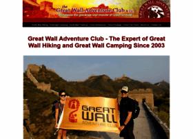 greatwalladventure.com