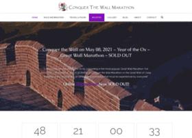 greatwallchinamarathon.com