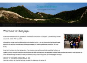greatwallfresh.com