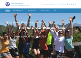 Greatwallhiking.com