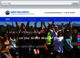 greatwallhiking.com