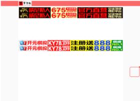 greatyan.com