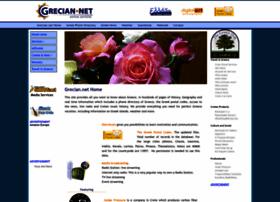 grecian.net
