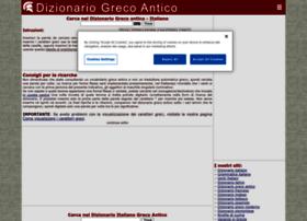 grecoantico.com