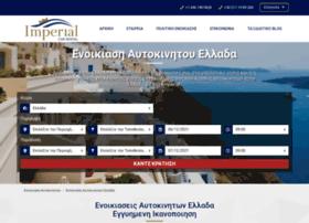 greece-car-rentals.gr