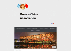 greece-china.gr
