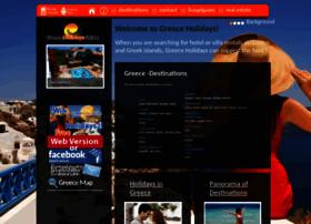 greeceholidaysguide.gr