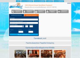 greecehotel.com