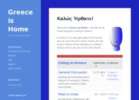 greeceishome.gr